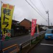 軽トラ朝市に参加  o(^-^)o
