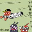 阪神vs横浜 2-4 惜しかったけどチャンスはまだまだ