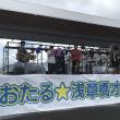 VOL,154 小樽・浅草橋オールディズナイト15(PART,1)