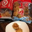 731「小豆島のおせんべい」
