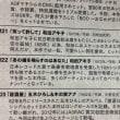 阿久悠リスペクトコンサート AKOさん出演