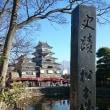 長野観光へ