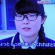10/22 報特 選挙 国民の意見 福島 初めての投票