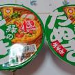 カップ麺食べ比べ その2