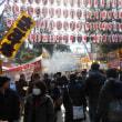 初詣で 7日でも大国魂神社は盛況です