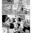 明日天気にな~れ(97)
