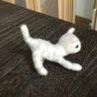 昨日は羊毛フエルトで猫作り