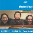 ♯11 (シャープイレブン) JAZZ LIVE  (終了しました)