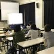 報告:えれふぁんと(酪農学園大学の公認サークル)主催のセミナー