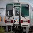 東上線どうぶつラッピング電車