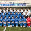 高校女子サッカー選手権大会 出場校チェック⑦