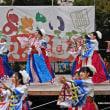 『駿河リゾート』 よさこい東海道 2018