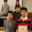 【2015神奈川西東京】表彰―ダンス