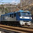 2018年2月17日 東海道貨物線 東戸塚 EF210-139 1155レ