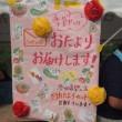 2013/8/17・18 お気持ちお届けプロジェクト 夏祭り in 追波川河川仮設団地