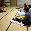 10月の赤ちゃん体操