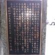本日は1400年前に創建が相場の大阪にあって2000年前に創建の神社。玉造稲荷神社へ。玉造の地名は、朝鮮から渡ってきた勾玉職人が住んでいたから。夏祭りに来ている人の半数が子供。