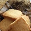 チーズ味のクッキーを作ってとせがまれて♪