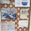 「自由研究★お助け隊!」inイオンモール川口