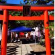 樽前山神社(苫小牧)その2