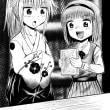 斬竜剣外伝・赤髪のセシカ-第1回。