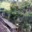 半家駅は四万十市内であっても寂しいところでした・・・