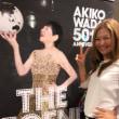 和田アキ子50thコンサート