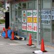 横浜・みなとみらい地区周辺 最近の話 2017年8月 その2