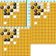 囲碁死活481官子譜