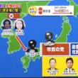 産経新聞がアンケート「朝鮮半島有事の際、拉致被害者の救出に自衛隊の活動を認めるか」★参考画像を追加しました。