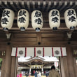 石川県 白山比咩神社