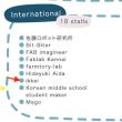 Maker Faire Taipei の出展者が発表