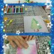 クリスマスパステルアート&タボレッタ作り終了