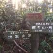 2017年4月30日(日)茨城県筑波山SOTA JA/IB-003・JA/IB-004加波山