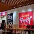 pocket Wifi機種変更後「カプリチョーザ 京都ヨドバシ店」