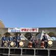 御宿伊勢えび祭り 太鼓演奏2