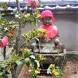 法音寺(尾上町養田)のお地蔵さん