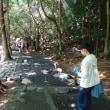 沖縄の旅2017【ネオパークオキナワ】