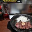 いきなりステーキのシニア特典