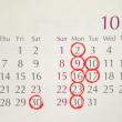21日(月)~24日(木)は夏休みになります。。。