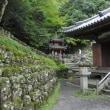 愛宕念仏寺 (4)