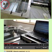 超音波実験 Ultrasonic experiment no.704