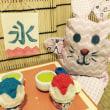 日乗 diary - EG-Bunny(イージーバニー)2 with IWAKO(イワコー)