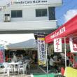 ホンダカーズ鯖江東店