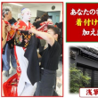 浅草、「日本舞踊着付け、浅草西会館講座」、6月の日程 !!