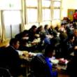菅生沼ふれあい広場一般公開記念事業のフォトニュース(記事は再掲)