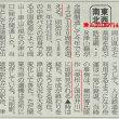 ポーラテレビ小説「吉井川」