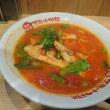 太陽のトマト麺・豊洲店~ラーメン道