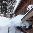 除雪の日々