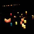 五山の送り火「鳥居形」 ・・・ 京都